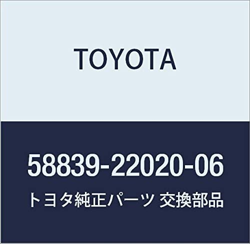 TOYOTA 58839-22020-06 Console Box Hole Cover