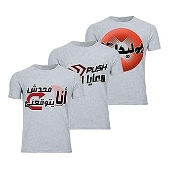 Geek Rt508 Set Of 3 T-Shirts For Men - Gray, 3 X-Large