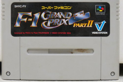 F-1 Grand Prix Part II