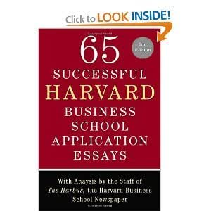 Successful harvard business school application essays