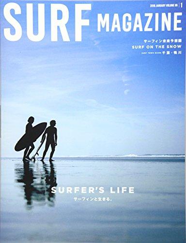 SURF MAGAZINE 2018年1月号 大きい表紙画像