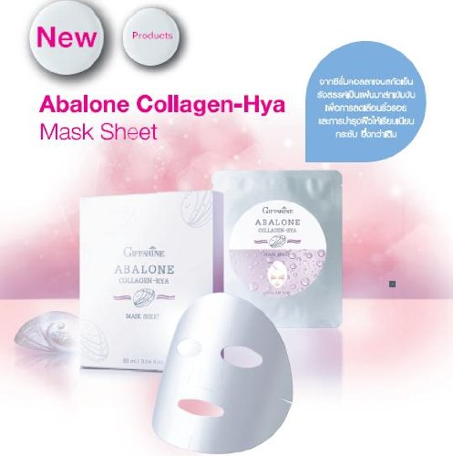 Used, GFR. Abalone Collagen-Hya Mask Sheet (2 Box = 10 Sheets) for sale  Delivered anywhere in USA
