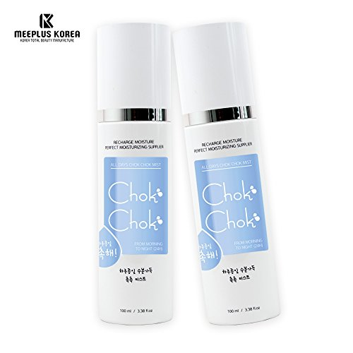 3.38 fl.oz All Day Skin Moisturizing Face Mist Face Moisturizing Mist Spray