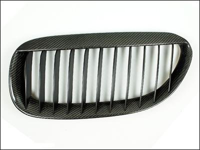 AutoTecknic Carbon Fiber Front Grille - BMW e63/ e64 6 series coupe/ convertible and e6x M6