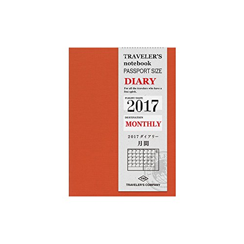 MIDORI Travelers Notebook Refill 2017 Monthly (passport size)