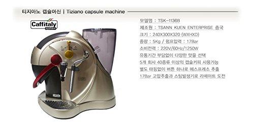 Amazon.com: Cafetera eléctrica Caffitaly Tiziano tsk-1136b ...