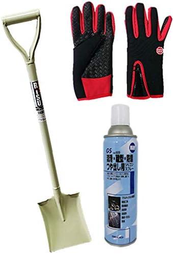 パイプ柄園芸ショベル角型(泥よけ、雪よけ、防サビ用スプレーセット)防寒手袋L付き