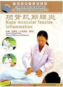 Nape muscular Fasciae inflammation (Chinese Medicine Massage Cures Diseases in Good Effects )