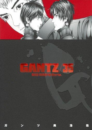 GANTZ 35 (ヤングジャンプコミックス)