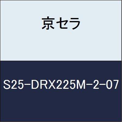 京セラ 切削工具 マジックドリル S25-DRX225M-2-07  B079Y6BCCX