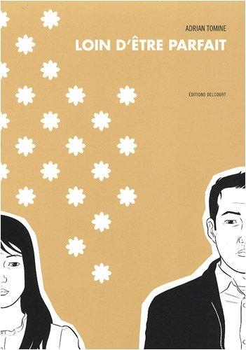 Loin d'être parfait (French Edition)