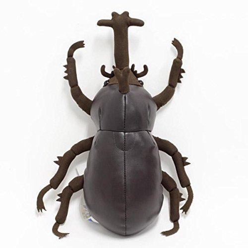 amazon com beetle bug stuffed toy toys games