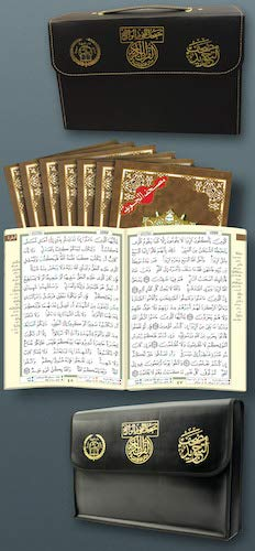 Color Coded Tajweed Quran 30 Parts Divided Set with Leather Case Mosque X Large Size 10'' X 14'' Arabic Edition (English and Arabic Edition) (Quran In Juz)