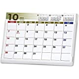 10月始まりポストカードサイズ卓上カレンダー(New Color)