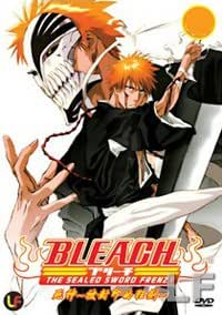 THE FRENZY BLEACH SWORD VOSTFR GRATUIT TÉLÉCHARGER SEALED