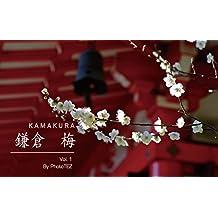 KAMAKURA PLUM (Japanese Edition)