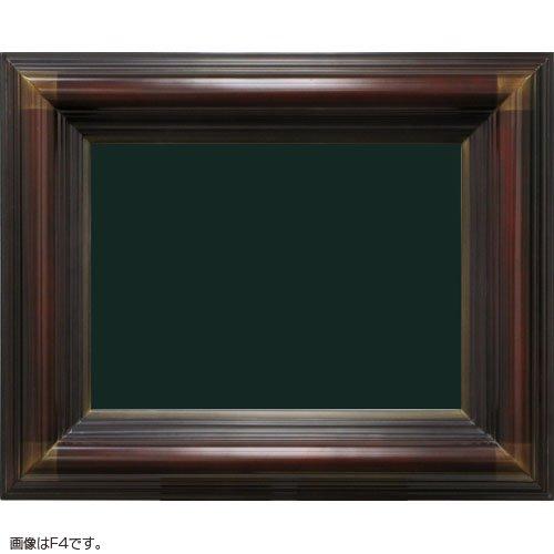 油額縁 9259N F0(180x140mm) 赤鉄 ガラス仕様 B00MXVYLK4