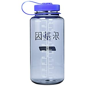 Nalgene Tritan Wide Mouth BPA-Free Water Bottle, Gray Bottle With Blue Cap, 32 Ounce