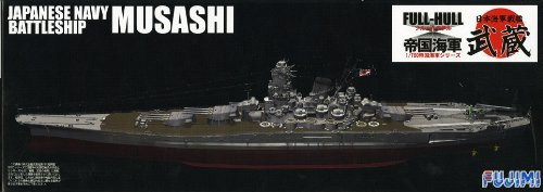 1/700 Musashi Last Type Full Hull FJM42140 (japan import) Fujimi