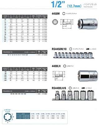 コーケン 1/2(12.7mm)SQ. ナットグリップソケット 14mm 4450M-14