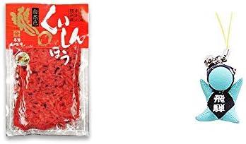 [2点セット] 飛騨山味屋 くいしんぼう【小】 (160g)・さるぼぼ幸福ストラップ 【青】 / 風水カラー全9種類 合格祈願・出世祈願 お守り//