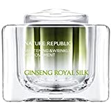 [Nature Republic] Ginseng Royal Silk Watery Cream - 60g