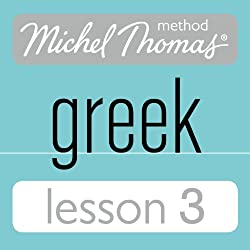 Michel Thomas Beginner Greek Lesson 3