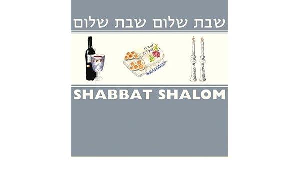 Servilletas para shabat con texto (en hebreo y en Inglés) shabbat ...