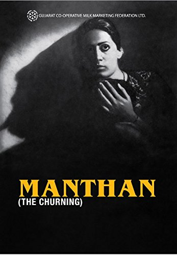 manthan-the-churning