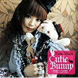 Cutie Bunny~菜奈的ロック大作戦 コードネームはC.B.R~(DVD付)