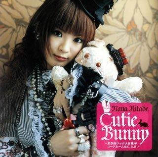 Amazon | Cutie Bunny~菜奈的ロ...