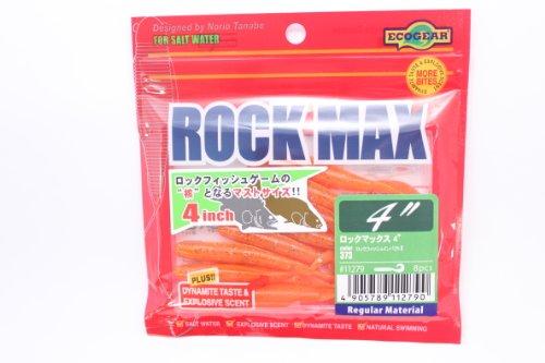 エコギア(ECOGEAR) ルアー ロックマックス 4インチ #373 11279の商品画像