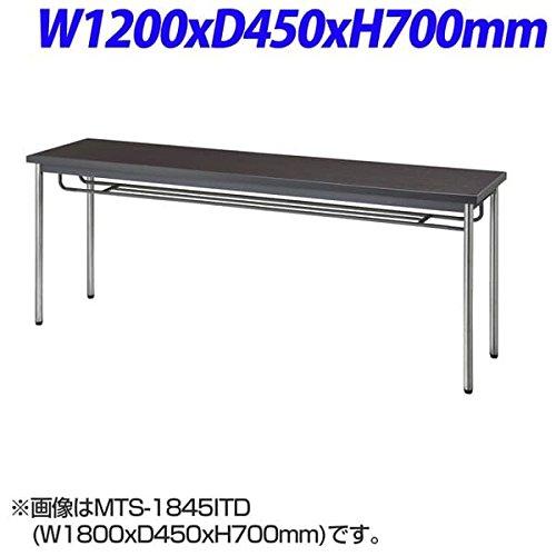 生興 MTS会議テーブル MTS型 ABSエッジタイプ 棚付き ダークブラウン W1200×D450×H700mm MTS-1245ITD B076DHMR47