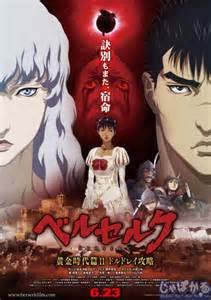 BERSERK: The Golden Age Arc II - The Battle for Doldrey by
