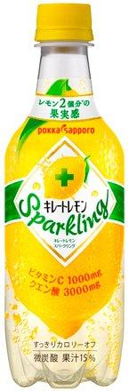 Pokka Sapporo chelate lemon sparkling PET450mlX24 pieces [X2 Case: total 48] by Chelate lemon