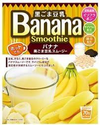 黒 ごま バナナ スムージー