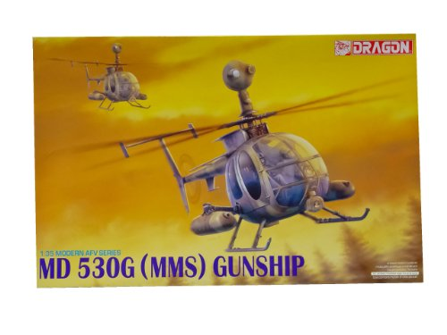 1/35 M530G Gunship