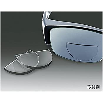 ab48cfdeae08 Hydrotac Stick-on Bifocal Lenses (OPTX 20/20)- +1.50 Diopter