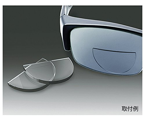 Hydrotac Stick-on Bifocal Lenses (OPTX 20/20)- +1.50 ()