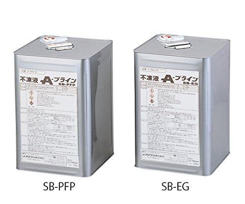 アズワン2-7993-01不凍液(A-ブライン)SB-PFP B07BD2JFZX