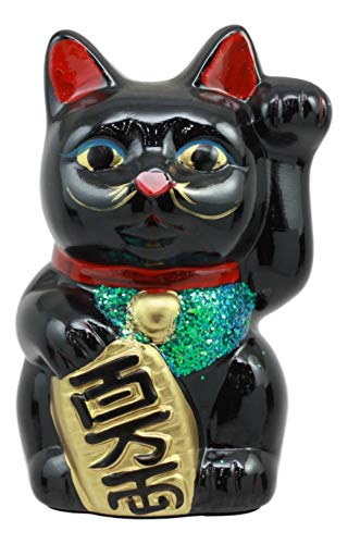 Ebros Japanese Good Luck and Fortune Charm Beckoning Cat Black Maneki Neko Money Bank Ceramic Statue 5.25