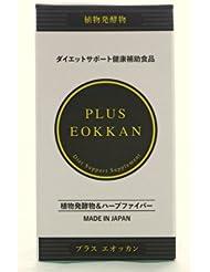 日亚: Plus Eokkan 植物酵素   2960日元约¥ 152