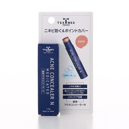 【シャンティ】テックスメックス 薬用アクネコンシーラーN ミディアムのサムネイル