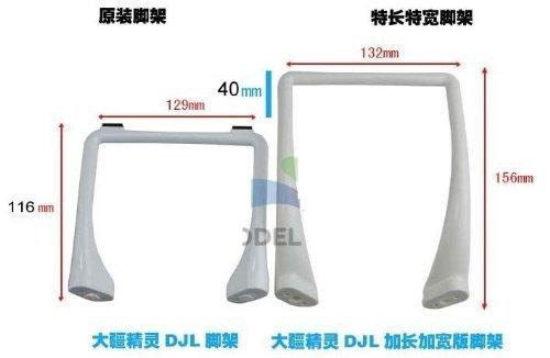 Qiyun Tall Landing Gear for DJI Phantom 1 2 Vision Quadcopter Wide & High Extend (White)