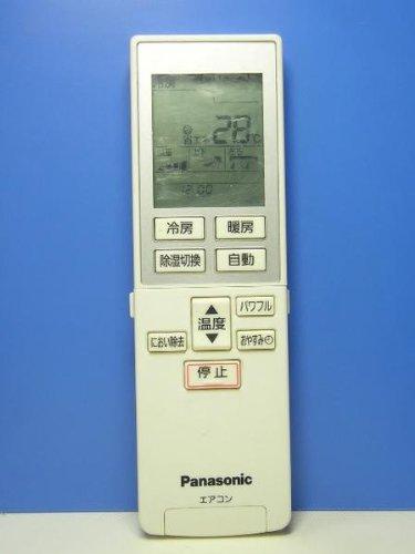 パナソニック エアコンリモコン A75C3611