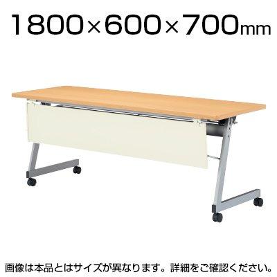 ニシキ工業 スタックテーブル 幅1800×奥行600mm 樹脂パネル付き LFZ-1860P ペールウッド×オフホワイト B0739QD6HP ペールウッド×オフホワイト ペールウッド×オフホワイト