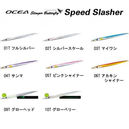 SHIMANO(シマノ) メタルジグ オシア スティンガーバタフライ スピードスラッシャー JT-218Q 10T グローベリー -の商品画像