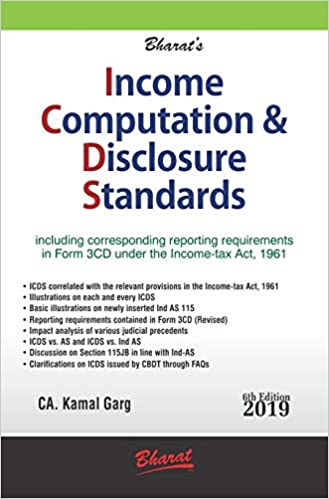 INCOME COMPUTATION & DISCLOSURE STANDARDS