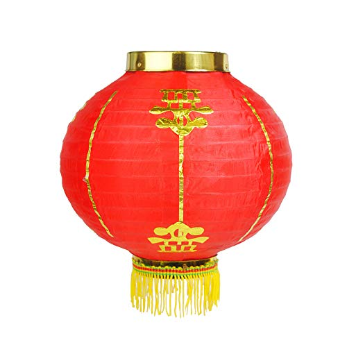 Red Paper Lanterns Hanging Decorations For Chinese Spring Festival Celebration (fabric lantern)]()
