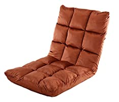 Focux Home Adjustable Folding Lazy Sofa Relax Floor Chair & Gaming Chair Floor Cushion Multiangle Couch Beds for Midday Rest/Watching TV/Gaming/Nap (Coffee)